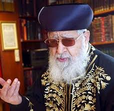 Rav Ovadiah Yosef, preeminent leader of Sephardic Jewry, died on October 7.
