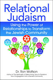 "Dr. Ron Wolfson, author of ""Relational Judaism,"" will be at Temple Torah April 4-6."
