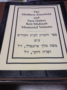 The Matthew Eisenfeld and Sara Duker Memorial Volume, a collection of their writings, on display in the JTS Beit Midrash.