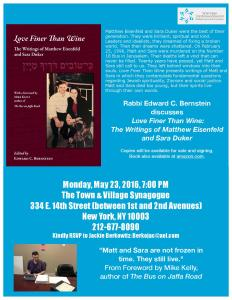 "Rabbi Ed Bernstein will speak about ""Love Finer Than Wine"" at the Town & Village Synagogue in New York on Monday, May 23, 7:00 PM."