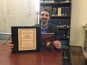 Rabbi Bernstein at the JTS Beit Midrash, May, 2016